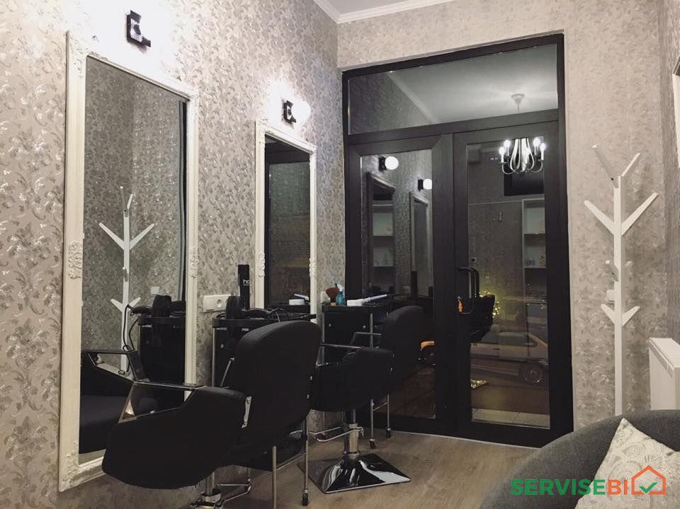 """სილამაზის სალონი """"Beauty room"""""""