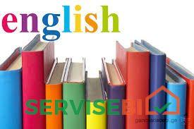 ინგლისური ენა და ლიტერატურა