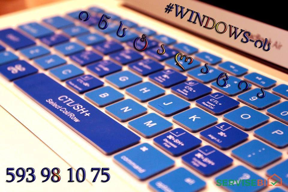 #WINDOWS-ის-ჩაწერა-გამოძახებით