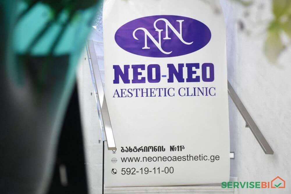 Neo-Neo Aesthetic Clinic • ესთეტიკური კლინიკა ნეო-ნეო