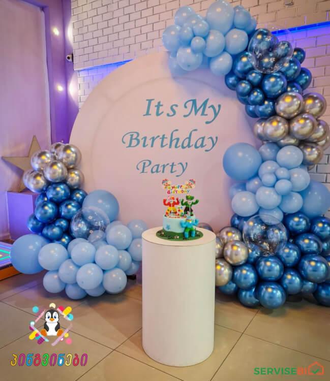 პინგვინები - ბავშვთა დაბადების დღის ცენტრი