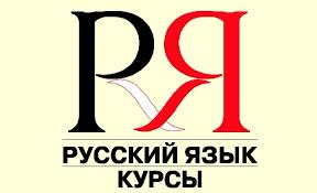 მოვამზადებ რუსულ ენაში 1-4 კლასის მოსწავლეებს