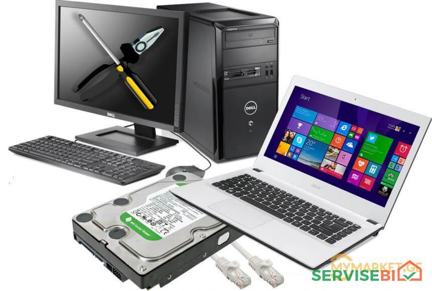 Windows -ის გადაყენება, კომპიუტერის შეკეთება პროგრამირება