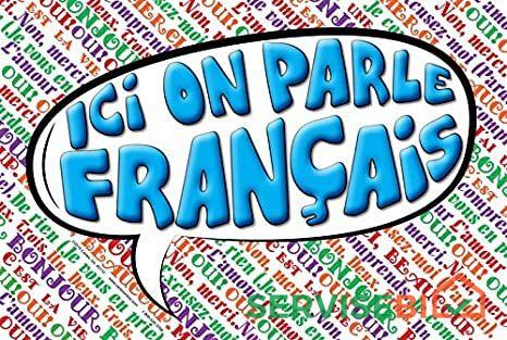 ფრანგული ენა