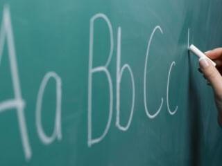 მოვამზადებ ინგლისურში კვალიფიციურად