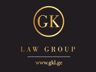 კვალიფიციური ადვოკატი