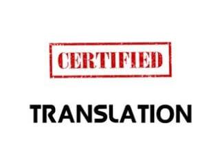 თარგმნა ნოტარიული დამოწმებით