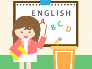 ინგლისურის მასწავლებელი