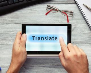 თურქული ენის თარჯიმანი დამოწმებით