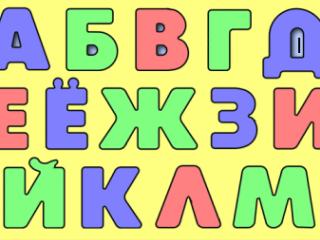 რუსული ენის შედეგიანი სწავლება