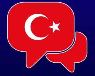 თურქული ენის თარჯიმანი