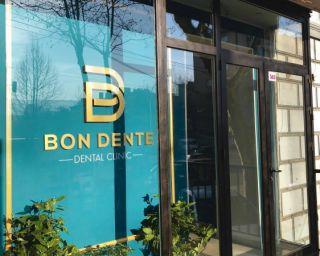 სტომატოლოგიური კლინიკა - Dental clinic AG Laserdent