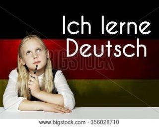შევასწავლი გერმანულ ენას