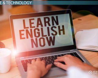 ინგლისური ენის საფუძვლიანი შესწავლა