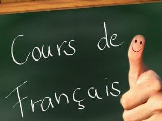 ფრანგულ ენაში მომზადება