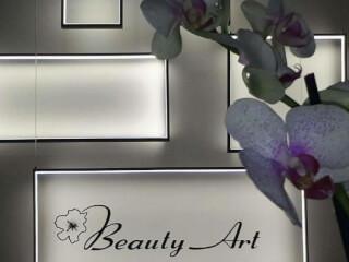 Beauty Art - სილამაზისა და ესთეტიკის ცენტრი