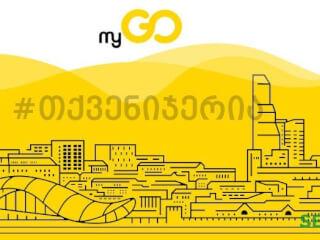 myGO - მაიგოუ