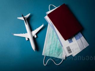 უნივერსალური მომსახურება საქართველოში
