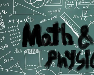 მოვამზადებ მოსწავლეებს ფიზიკასა და მათემატიკაში