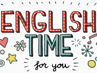 შევასწავლი ინგლისურს