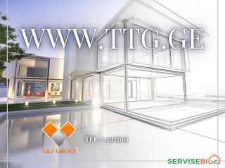 კერძო სახლების მშენებლობა, სრული სარემონტო სამუშაოები