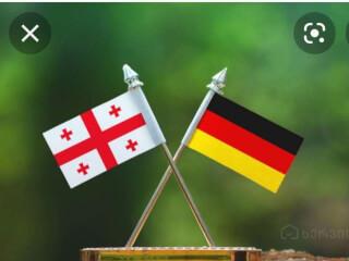 გერმანულ ენაში მომზადება