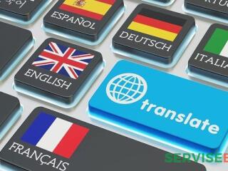 თარგმნა ყველა ენაზე