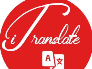 თარგმნა და სანოტარო მომსახურება