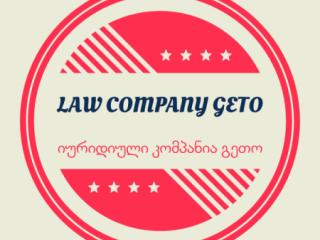 LAW FIRM GETO PROJECT ღირებული სამართლებრივი მხარდამჭერი