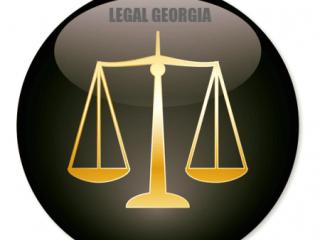 """შპს რეგიონალური იურიდიულ-საკონსულტაციო ცენტრი """"LEGAL GEORGIA"""""""