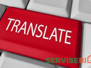 თარგმნა: ქართულიდან ინგლისურად და ინგლისურიდან ქართულად