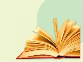 მოვამზადებ მოსწავლეებს ქართულ ენასა და ლიტერატურაში.