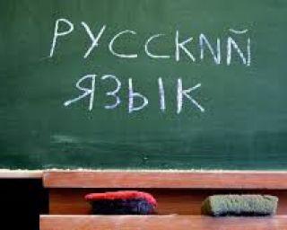 ვამზადებ რუსულ ენაში