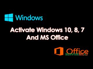 Windows / Office აქტივაცია