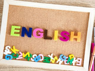 ინგლისურ ენაში  მომზადება