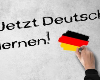 მომზადება გერმანულ ენასა და ლიტერატურაში
